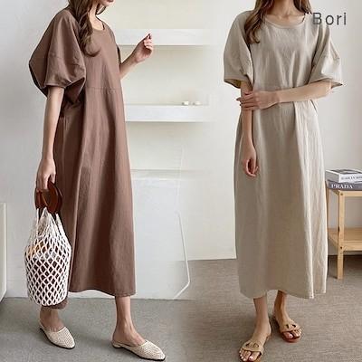 [BORIMOM ] 21S/S 可愛いカラー リネン フリル ロング ワンピース 韓国ファッション 韓国ワンピース G826