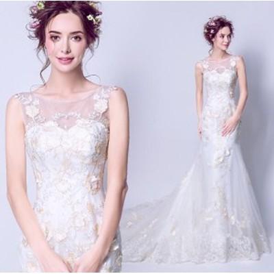 ブライダルドレス 結婚式 花嫁 刺繍花柄 トレーンドレス 素敵 コード刺繍 ウェディングドレス 編み上げ チュール ロングドレス
