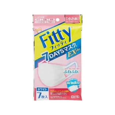 フィッティ 7DAYSマスクEXプラス 小さめ ホワイト 7枚