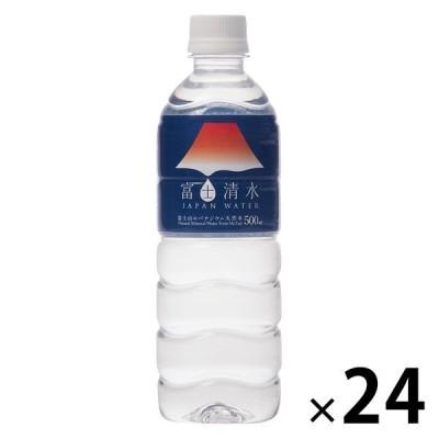 ミツウロコビバレッジ 富士清水 500ml 1箱(24本入)