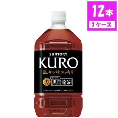 サントリー 黒烏龍茶 ペットボトル 1050ml×12本