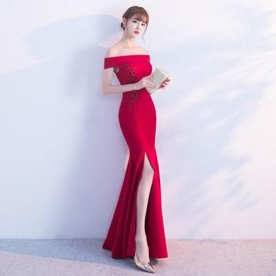 ボートネック オフショルダー イブニングドレス スリット マーメイドドレス ワイン赤 ロングドレス 結婚式 ゲストドレス 二次会 パーティードレス