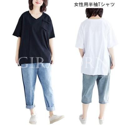 Tシャツ 半袖 レディース ゆったり 半袖Tシャツ Vネック カットソー 胸ポケット 女性用 薄手 トップス 夏物 カジュアル オシャレ