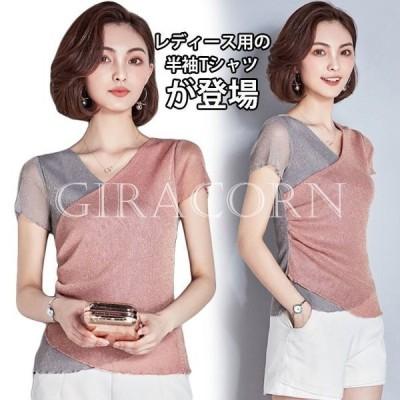 レディース 半袖Tシャツ Vネック チュールTシャツ 女性用 トップス 半袖 夏物 チュール カットソー 着やせ 通勤 着まわし