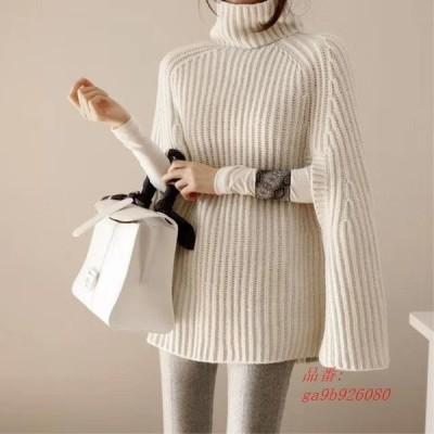 レディース 厚手 セーター お洒落 長袖 ニット カジュアル シンプル 安い 秋冬 ハイネック セーター 安い セーター トップス