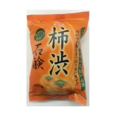 渋谷油脂 SOC 柿渋石鹸 100G ( 固形石鹸 ) ( 4974297330118 )