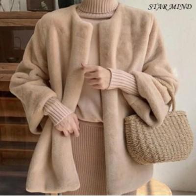 【送料無料】もこもこ ファー ジャケット フェイクファー 韓国ファッション 4-25-3-4-0067