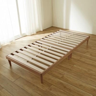10分で組み立てられるタモ材のすのこベッド<シングル>(BELLE MAISON DAYS)