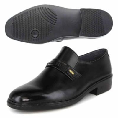 ムーンスター メンズファッション 紳士靴 ミスターブラウン コンフォートビジネス MB8839 黒  MOONSTAR MB8839-BLACK