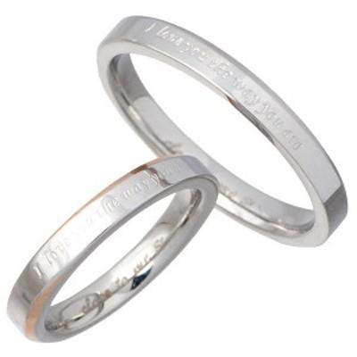 クロストゥーミー close to me ステンレス ペアリング 指輪 2本セット 7号~21号 金属アレルギー対応 メッセージ アレルギーフリー プレ