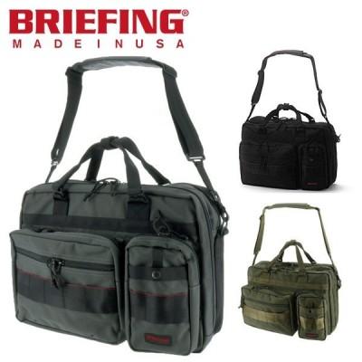 ブリーフィング ブリーフィング BRIEFING!2wayビジネスバッグ ショルダーバッグ RED LINE B4 OVER TRIP brf117219 メンズ B4サイズ対応 A4サイズ対応