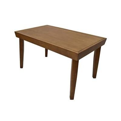 B.Bファニシング ローテーブル ブラウン W90×D48×H50cm JEM センターテーブル JECT-90