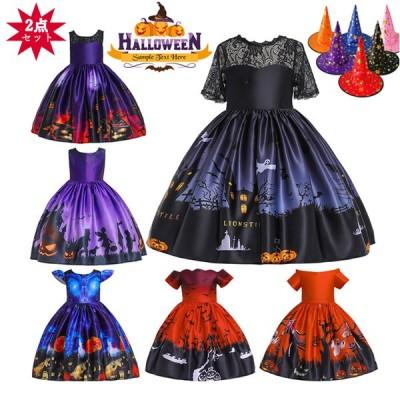 ハロウィン 衣装 子供 子供ドレス ハロウィン コスプレ コスチューム ワンピース コスプレ衣装 ドレス 女の子 2点セット カボチャ 魔女 100 110 120 130 140 150