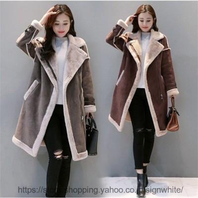 コート レディース ムートンコート コート ミディアム 裏ボア フェイクファー オーバーコート 大きいサイズ ロングコート アウター 冬物 上品 ファーコート