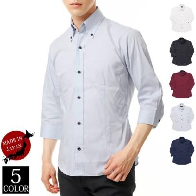 MOSTSHOP ブロードシャツ メンズ ボタンダウンシャツ カジュアルシャツ ボタンダウンシャツ コットンシャツ きれいめ着こなし 無地 白 黒 7分袖 七分袖 ブラック L メンズ