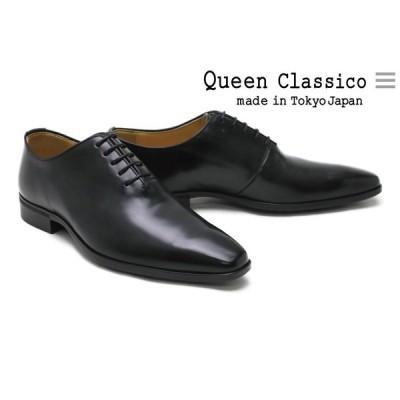 クインクラシコ / QueenClassico メンズ ドレスシューズ 62003bk ホールカット ブラック