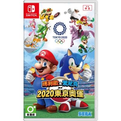 NS 瑪利歐&索尼克AT2020東京奧運 中文版
