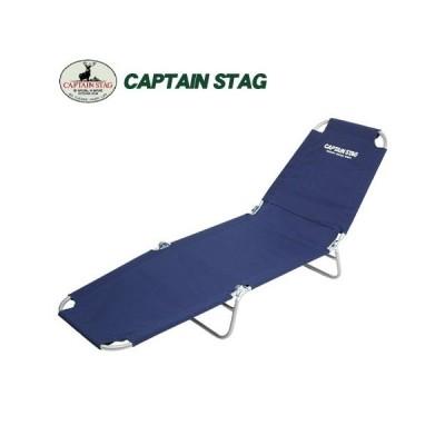キャプテンスタッグ(CAPTAINSTAG) キャンプ コット リクライニングベッド (ネイビー) M-3467 バーベキュー ベッド キャンプ アウトドア