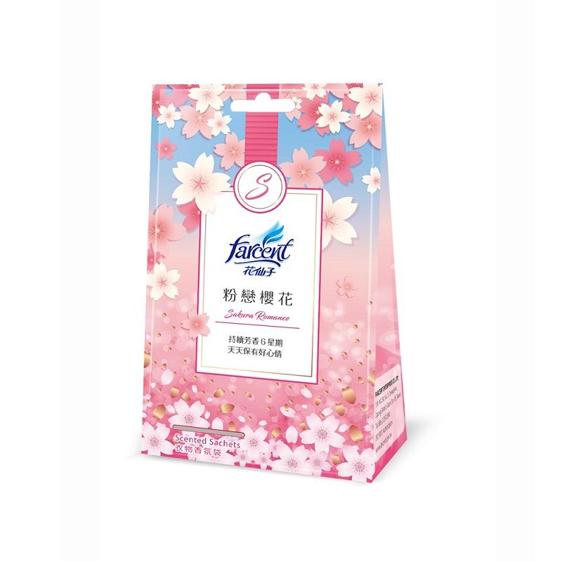 花仙子香氛袋