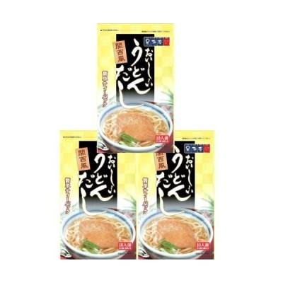 おいしーい うどんだし 関西風 25gティーパック×5パック入×3袋 【使いやすいダシティーパックタイプ】【お湯で煮込むだけで本格スープ!】