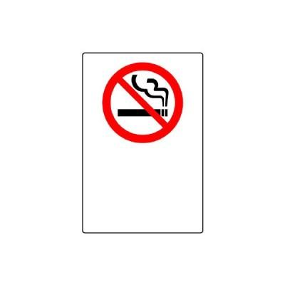 ユニット UNIT 802-181A JIS規格標識 禁煙マーク