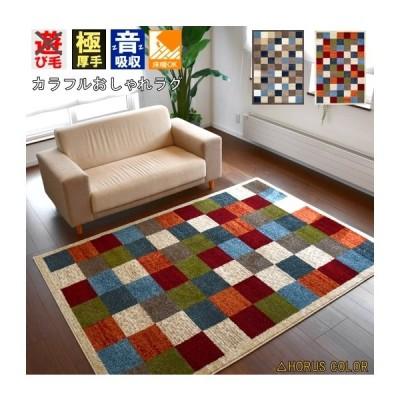 玄関マット ラグ 北欧 おしゃれ 1畳 ラグマット カーペット 絨毯 じゅうたん ウィルトン織 厚手 Min ミン 大判マット 80×150cm
