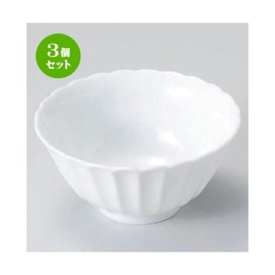 3個セット ☆ 組小鉢 ☆カスミ (白) 10.5cmボール [ 10.5 x 5cm 132g ] 【 料亭 旅館 和食器 飲食店 業務用 】