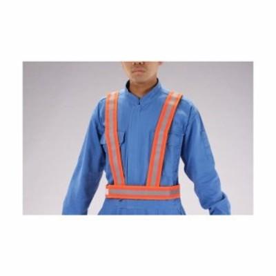 エスコ(esco) 安全ベスト防炎加工/オレンジ 安全帯 EA983R-242 1個