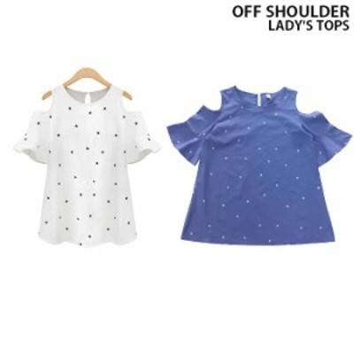 ネコポス送料無料 オフショルダー トップス オフショル 2017 新作 シャツ ブラウス Tシャツ 星 スター