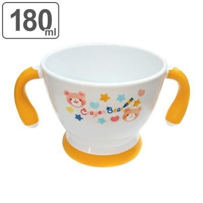 マグカップ 180ml クレヨンベアー 両手マグ 食器 キャラクター ( 電子レンジ対応 食洗機対応 コップ マグ )