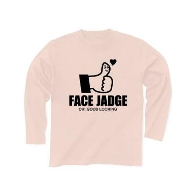 フェイス・ジャッジ「やっぱり顔でしょ」 長袖Tシャツ(ライトピンク)