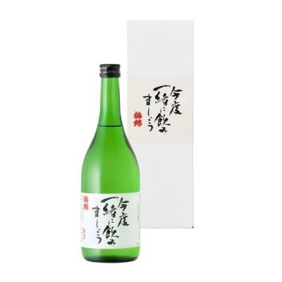 梅錦 今度一緒に飲みましょう 純米吟醸酒 720ml