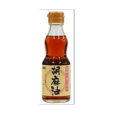 圧搾一番しぼり胡麻油165g【ムソー】