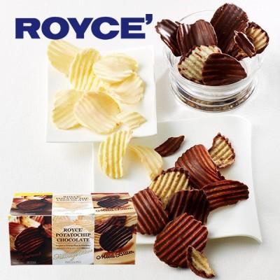 母の日 プレゼント  ロイズ ROYCE ポテトチップチョコレート 3種セット スイーツ お取り寄せ 北海道 お土産