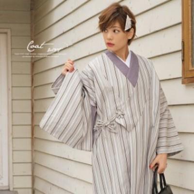 [きれいめカラーの和装おしゃれコート]グレー/道中着/先染め