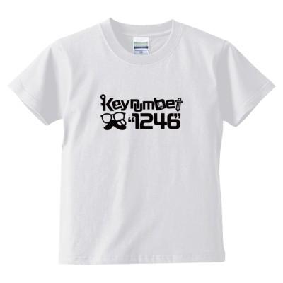 """""""1246""""Tシャツ文字黒(キッズTシャツ)(カラー : ホワイト, サイズ : 150)"""