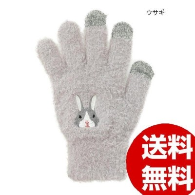 手袋 スマートフォン もふもふ手袋 スマホ手袋 ウサギ 17318631037