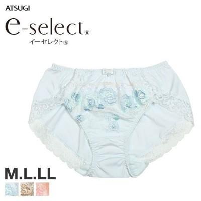 アツギ ATSUGI イーセレクト e-select 丸胸ブラ コーディネート ショーツ 単品 メール便(4)
