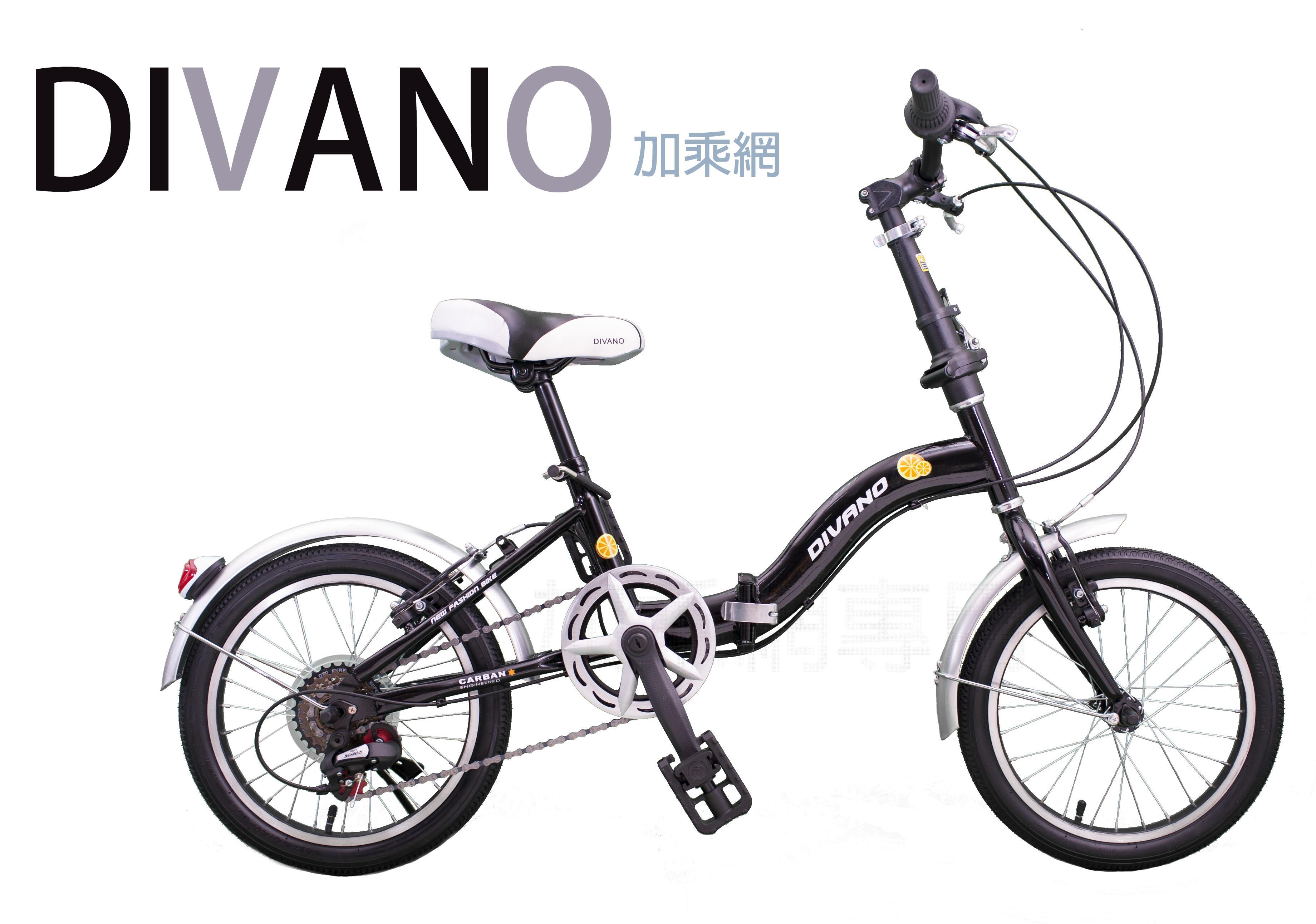 【領券再折$120】DIVANO 摺疊自行車16吋日本6速轉把 -SHIMANO後變速器 基本款小摺 通勤 代步 都市騎乘 自行車 腳踏車 單車 防疫新生活 【加乘網】