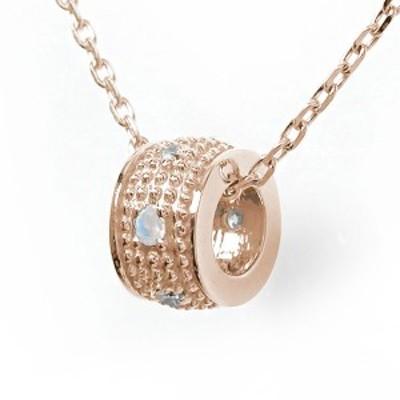 ペンダント トップ ネックレス ブルームーンストーン 千の粒 バレル 18金 ミルグレイン 誕生石 ダイヤモンド プチペンダント チャーム