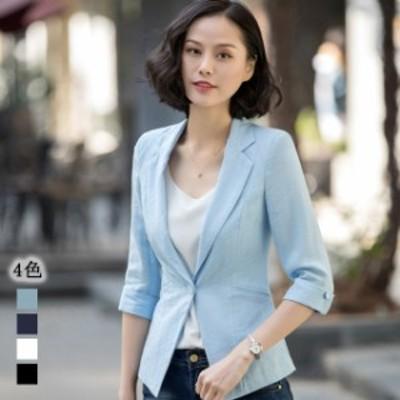 テーラードジャケット レディース ホワイト ブラック 薄手 サマージャケット 夏ジャケット 7分袖丈 通勤 OL リネン 綿麻