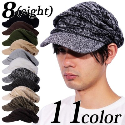 ニット帽 メンズ レディース コットンつば付きワッチ ニット帽子