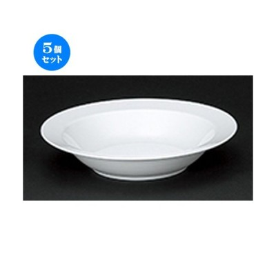 5個セット洋陶オープン 新生KWホワイト リム形8吋スープ [ 21 x 4cm ] 【 レストラン ホテル 洋食器 飲食店 業務用 】