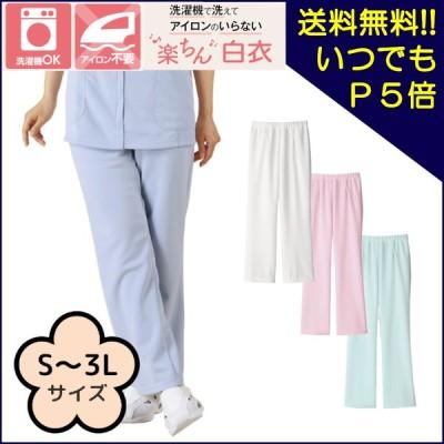 白衣ズボン マックスペックワンタックパンツ 時短 日本製 裾あげ済 ララスキル LaLaskill 病院 看護師 医療 TM 送料無料
