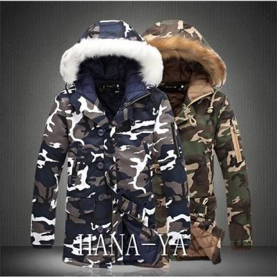 中綿コート メンズ 中綿ジャケット メンズ ミリタリージャケット メンズ コート アウター 綿入れ 厚手 防寒 防風 冬