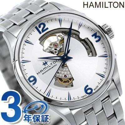 ハミルトン 時計 ジャズマスター オープンハート メンズ 腕時計 自動巻き H32705152 HAMILTON