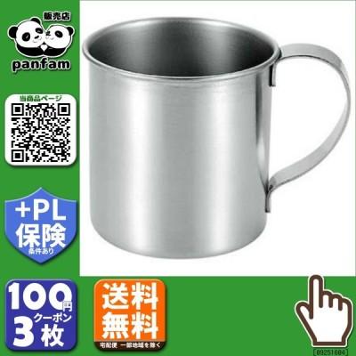 送料無料|SUS・ga(サス・ガ) ステンレスマグカップ270ml(ミラー仕上げ) SUS-SA270|b03