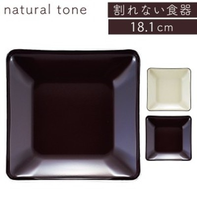 最大1000円OFFクーポン プレート 皿 割れない プラスチック 四角 角皿 日本製 電子レンジ対応 食洗機対応 食洗器対応 オープンプレート
