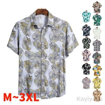 アロハシャツ メンズ 夏シャツ カジュアル メンズシャツ トップス 半袖 カジュアルシャツ 男性用 夏服 通勤通学 2021新作 花柄 おしゃれ