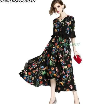 2020 新プラス サイズ 夏 ドレス ボヘミアン ドレス 女性 フリル スリーブ V ネック シフォン ロング ドレス グループ上 レディ ー ス 衣服 から ドレス 中